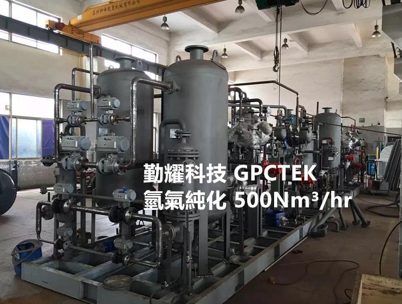 N2 Nitrogen Generator Singapore Taiwan